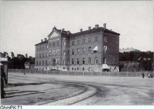 Barnbördshuset på Övre Husargatan.Byggnaden i bruk som barnbördshus t.o.m. den 15 november 1939. Åter i bruk 1945-1968.